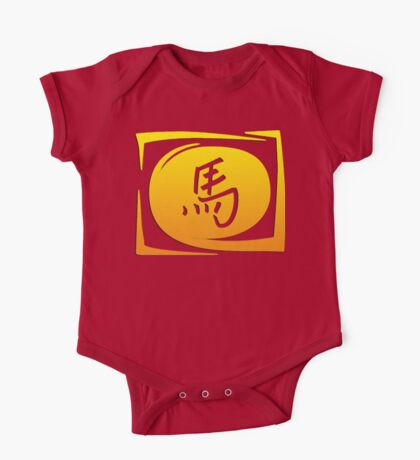 Sign Chinese Zodiac Year of The Horse One Piece - Short Sleeve