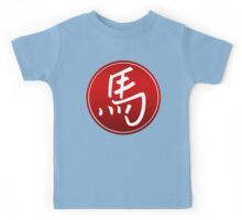Chinese Zodiac Year of The Horse Kids Tee