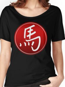 Chinese Zodiac Year of The Horse Women's Relaxed Fit T-Shirt
