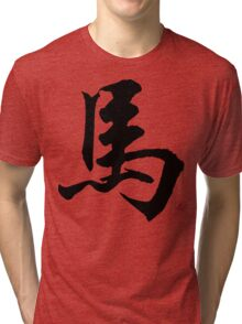 Chinese Zodiac Sign of The Horse Tri-blend T-Shirt