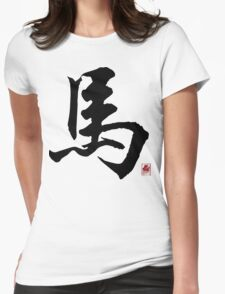 Chinese Zodiac Sign of The Horse Womens Fitted T-Shirt