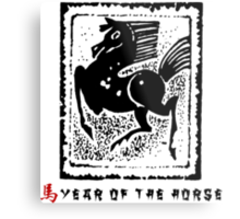 Year of The Horse Metal Print