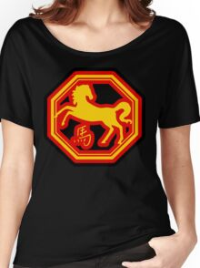 Chinese Zodiac Horse - Year of The Horse Women's Relaxed Fit T-Shirt