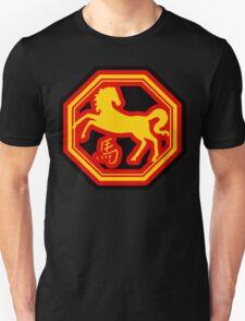 Chinese Zodiac Horse - Year of The Horse Unisex T-Shirt