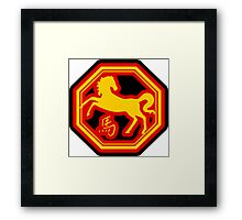 Chinese Zodiac Horse - Year of The Horse Framed Print