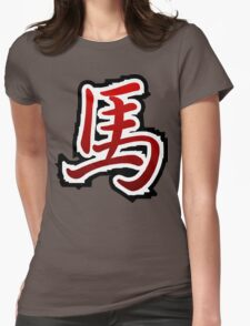 Chinese Zodiac Horse Sign - Year of The Horse Symbol Womens Fitted T-Shirt