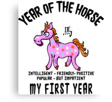 Born Year of The Horse Baby Canvas Print