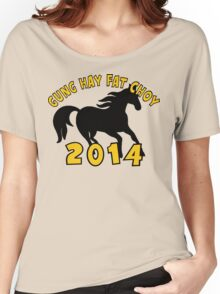 Happy Chinese New Year 2014 Women's Relaxed Fit T-Shirt