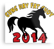 Happy Chinese New Year 2014 Metal Print