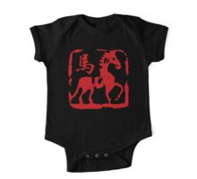 Year of The Horse Abstract One Piece - Short Sleeve
