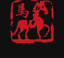 Year of The Horse Abstract T-Shirt