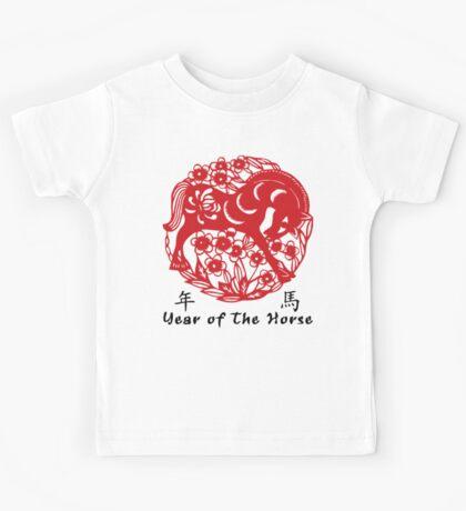 Year of The Horse Papercut Kids Tee