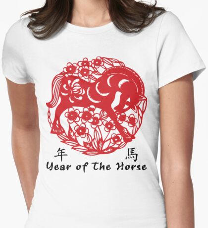Year of The Horse Papercut Womens Fitted T-Shirt