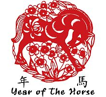 Year of The Horse Papercut Photographic Print