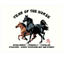 Chinese Zodiac Year of The Horse Art Print