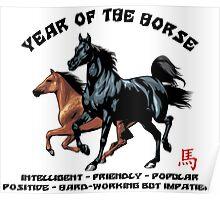 Chinese Zodiac Year of The Horse Poster