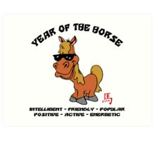 Funny Year of The Horse Art Print