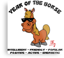 Funny Year of The Horse Metal Print
