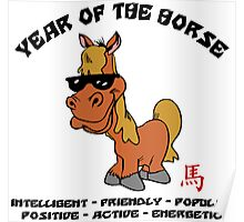 Funny Year of The Horse Poster
