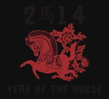 Year of The Horse 2014 Papercut Kids Clothes