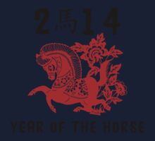 Year of The Horse 2014 Papercut One Piece - Long Sleeve