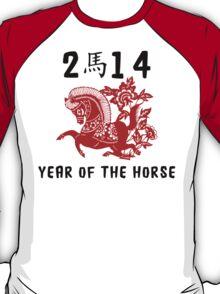 Year of The Horse 2014 Papercut T-Shirt