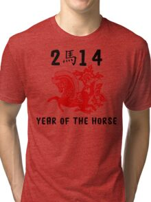 Year of The Horse 2014 Papercut Tri-blend T-Shirt
