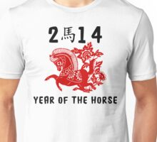 Year of The Horse 2014 Papercut Unisex T-Shirt