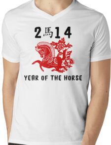 Year of The Horse 2014 Papercut Mens V-Neck T-Shirt
