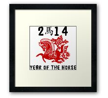 Year of The Horse 2014 Papercut Framed Print