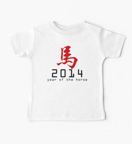 Asian Oriental Chinese Zodiac Horse T-Shirt 2014 Baby Tee