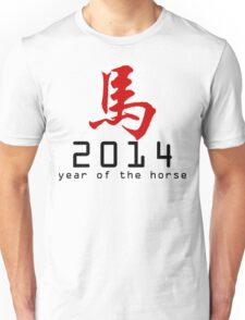 Asian Oriental Chinese Zodiac Horse T-Shirt 2014 Unisex T-Shirt