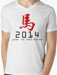 Asian Oriental Chinese Zodiac Horse T-Shirt 2014 Mens V-Neck T-Shirt