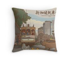 """""""I Hear the Bell Go Ding Dong!"""" Throw Pillow"""