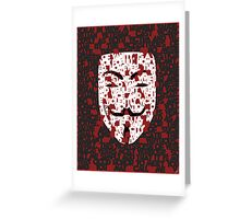 The only Verdict is Vengeance; a Vendetta Greeting Card