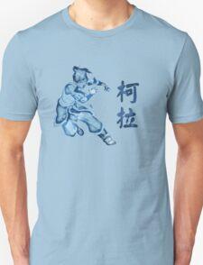 Watercolor Korra Unisex T-Shirt