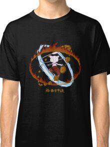 Poketar! Classic T-Shirt