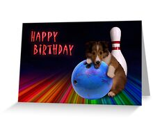 Bowling Birthday Sheltie Puppy Greeting Card