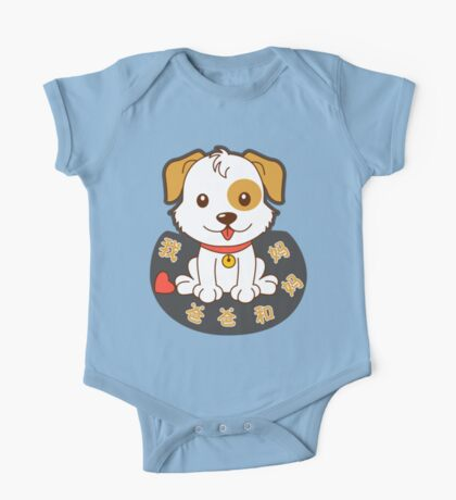 I Love Mom and Dad (Chinese T-shirt) One Piece - Short Sleeve