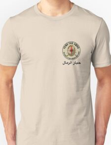 """Fear The Squid - """"Victoria Illis Qui Operam Dant Favet"""" Shirt Unisex T-Shirt"""