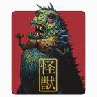 King Kaiju by ChetArt