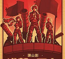 Attack on Titan Propaganda Poster by Jon-west