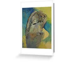 Grey Parrot Greeting Card