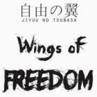 Wings of Freedom - Attack on Titan by Joyfulleejoyful