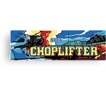 Choplifter Arcade Canvas Print