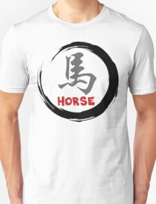 Year of The Horse Sign - Chinese Zodiac Horse Unisex T-Shirt