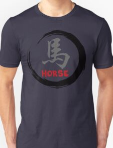 Year of The Horse Sign - Chinese Zodiac Horse T-Shirt