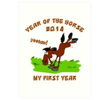 Born Year of The Horse Baby 2014 Art Print