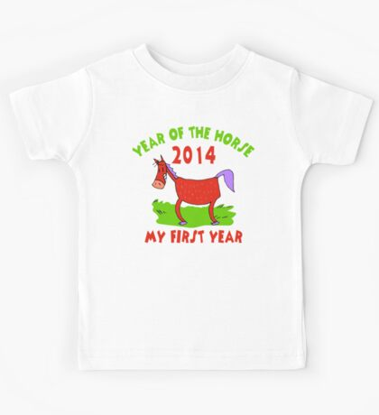 Born Year of The Horse 2014 Baby Kids Tee