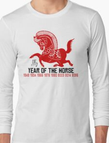 Year of The Horse Paper Cut - Chinese Zodiac Horse Long Sleeve T-Shirt